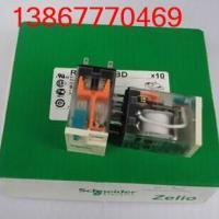 供应RXM2AB2P7小型继电器AC220V