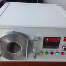 供应等离子表面处理机电浆清洗机批发