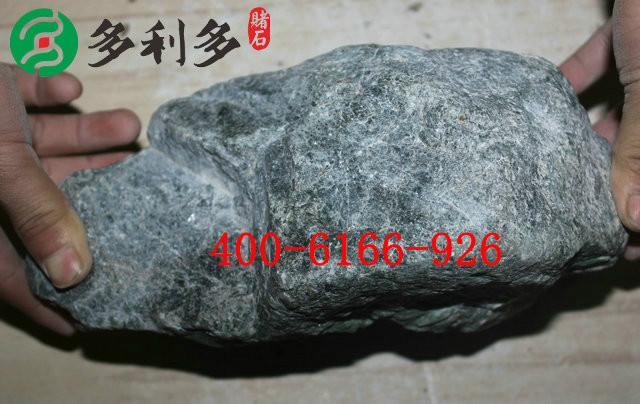 供应翡翠原石种色都重要1