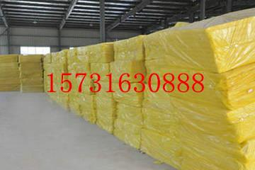 供应保温隔热材料,华亚保温隔热材料,保温隔热材料批发