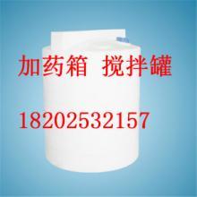 供应大庆化学品搅拌罐大庆化学品搅拌罐生产厂家批发