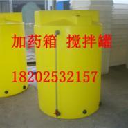 200L加药桶塑料价格图片