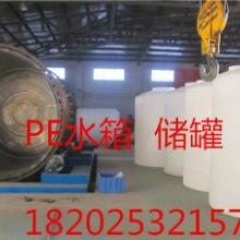 供应塑料水槽、天津塑料水槽厂家、工业用塑料水槽价位、2吨塑料水槽批发
