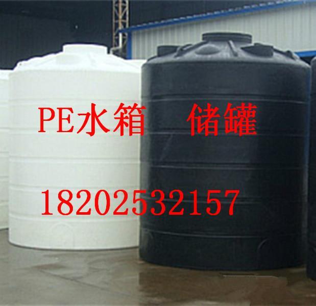 天津15立方PE水箱价格/15吨PE水箱最低价