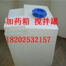 供应北京化学品搅拌罐北京化学品搅拌罐生产厂家批发