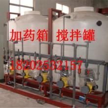 供应白山加药箱搅拌桶 进口pe耐腐蚀原料图片