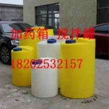 供应河北加药桶生产厂家 远大容器批发