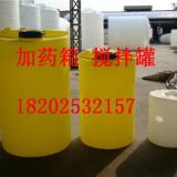 供应沧州化学品搅拌罐沧州化学品搅拌罐生产厂家