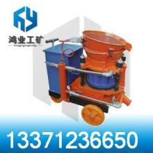 供应建筑喷浆机,工程喷浆机