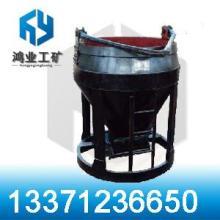 供应矿用底卸式吊桶/矿用吊桶/提升吊桶图片