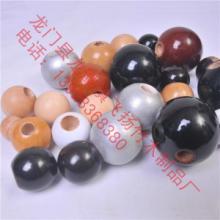 供应木圆球圆木球各种规格大小可定制批发