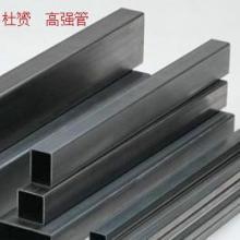 冷轧双相高强度汽车结构钢HC420/780DP