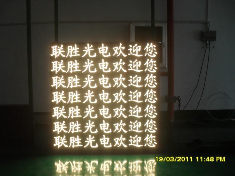 供应江苏F3.75红+纯绿双色单元板/超高亮/厂家生产