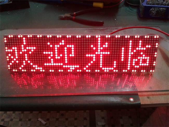 供应F3.0单红半张单元板/陕甘宁供货商
