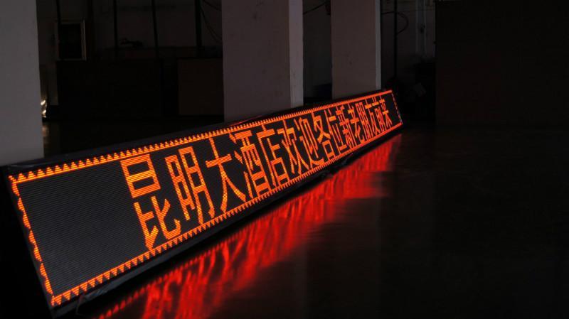供应室内F5.0/P7.62双色显示屏/制造商