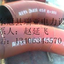 供应陶瓷耐磨管道
