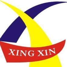 供应香港台湾代理进口货物图片