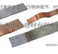 母线伸缩节厂家直销价格,西安永固母线伸缩节批发电话批发