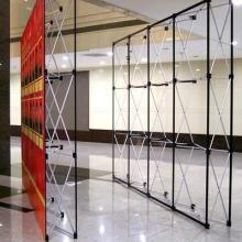 供应A型拉网展架郑州拉网展架郑州拉网展架设计制作安装送货上门图片