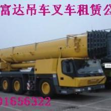 13601656322富达叉车吊车出租上海奉贤叉车出租设备搬运移位图片