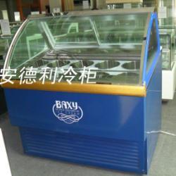 供應藍色圓桶冰淇淋展示櫃