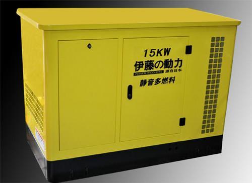 YT15REG静音燃气发电机