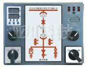 供应ZH-ZK95操控装置
