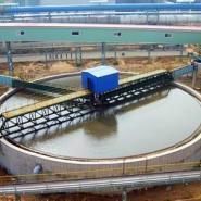 悬挂式中心传动浓缩机重力浓缩脱水图片