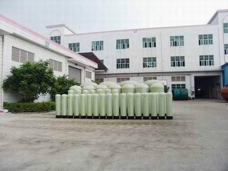 太原鑫大禹水处理设备有限公司