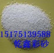 乌鲁木齐染色彩砂长治天然彩砂厂图片