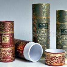 供应广东纸罐厂家,佛山纸筒厂家,肇庆纸管包装厂,增城精油纸罐厂
