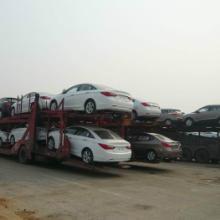 重庆到南京汽车托运公司13261989320