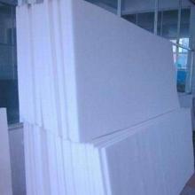 供应聚酯纤维吸音棉酒吧ktv隔音材料室内隔音吸声材料