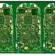 黑龙江PCB电路板供应商