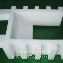 供应广州珍珠棉异型材