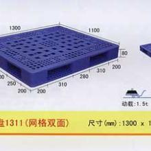 供应河北塑料托盘沧州塑料周转箱衡水烫金字箱特殊尺寸量身定做箱子图片