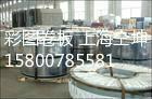 首钢SPHC酸洗价格图片