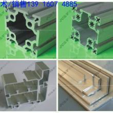 供应工业铝型材倍数链型材,铝合金角铝,L型铝型材,角码型材图片