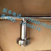 供应卫生级T型洗罐器,专业生产T型洗罐器,温州不锈钢T型洗罐器