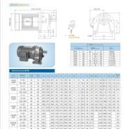 CH40-3700-50-S高周波设备齿轮马达图片