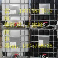 赛舒池IBC吨桶 1立方集装桶价格