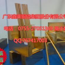 供应H59雕刻黄铜板,H59雕刻黄铜板价格,河北雕刻板供应图片
