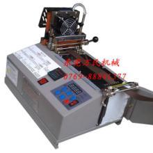 供应微电脑切带机 冷热两用切带机 小型切带机生产厂家