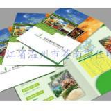 供应画册制作,苍南画册制作,温州画册制作,专业画册制作,便宜画册制作