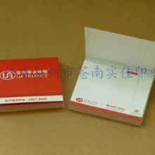 供应便签盒,龙港便签盒,苍南便签盒,温州便签盒,浙江便签盒批发