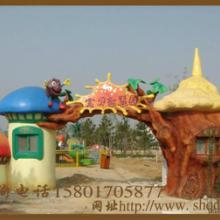 南平龙岩宁德儿童乐园造景/水泥雕塑/游乐园造景/卡通雕塑