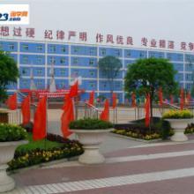 供应职业技术学校