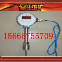 供应GPD80G矿用管道压力传感器