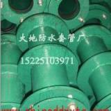 供应 河北省藁城市B型适用刚性防水套管作用——大地制造业