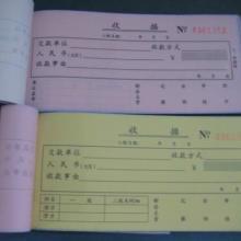 供应说明书表格,单据印刷供应,海报供应